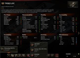 T95E2 LPC RSR