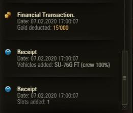 su-76I transaction