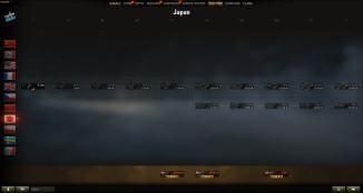 Japan 2020-03-17_18-29-45