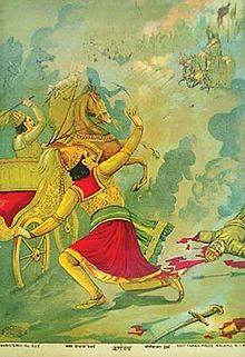 Karna - Mahabharat