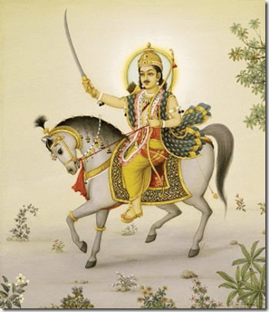 Kalki avatar of Lord Vishnu