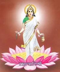 Durga - Brahmacharini - Navaratri