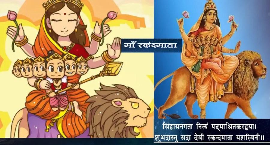 Maa Skandmata is worshipped on fifth day of Navratri.