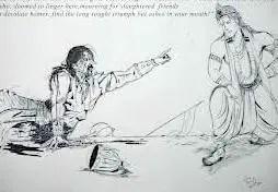 Duryodhana and Krishna
