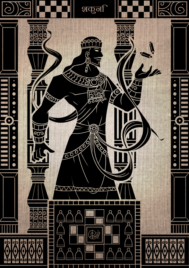 Shakuni in Mahabharata