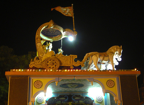 Main gate (entrance) of Krishna Janmabhoomi
