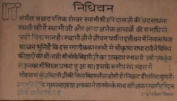 Nidhivan Vrindavan