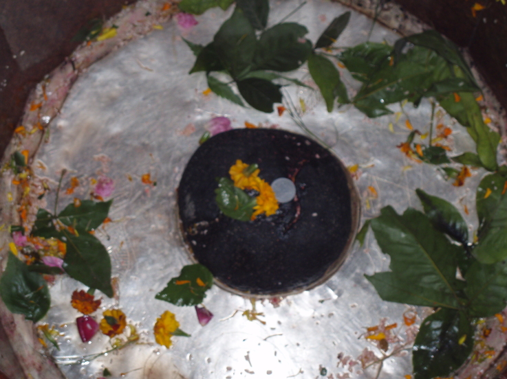 Ugna Mahadev Shivling