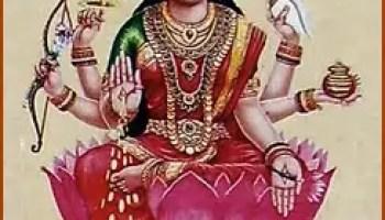 Dhanya Lakshmi : Eight forms of Lakshmi (Ashta lakshmi