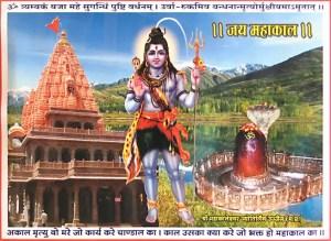 Mahakaleshwar Shivji