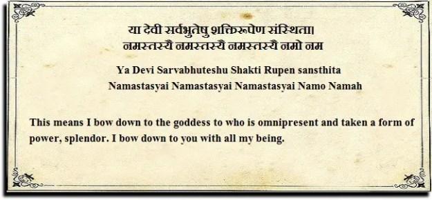 Ya Devi Sarvabhuteshu