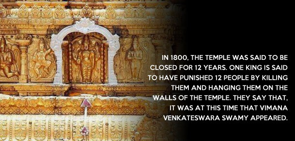 Tirupati Temple was closed for twelve years