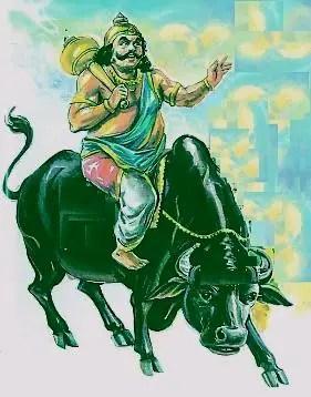 Lord Yamaraj