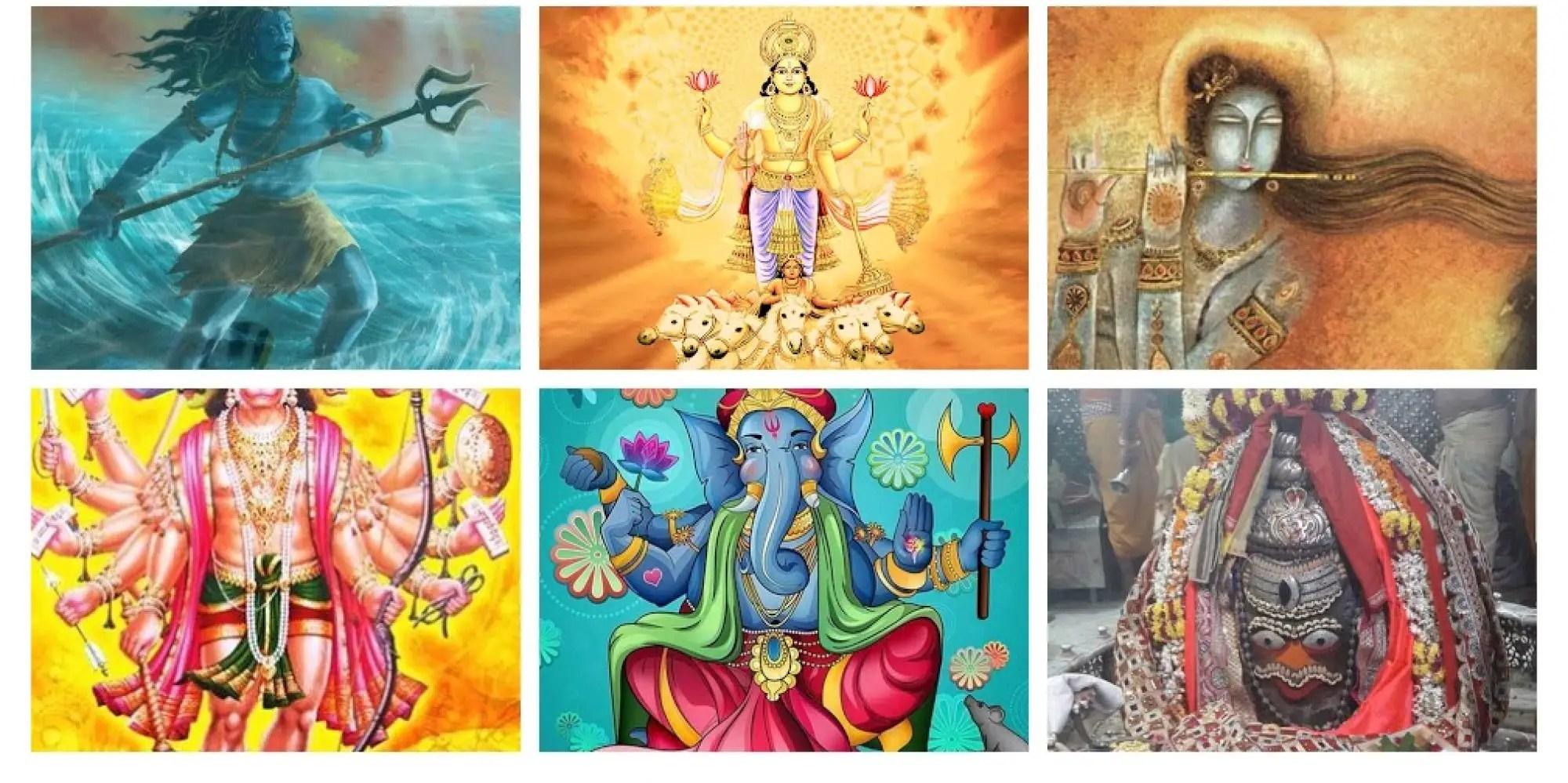 cropped-indian-mythology.jpg