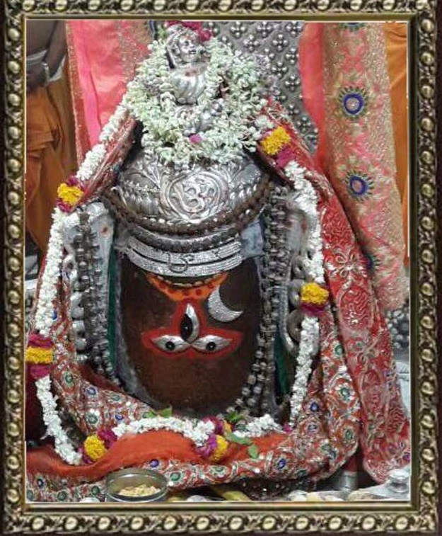Mahakal Shringar on 9 May 2017