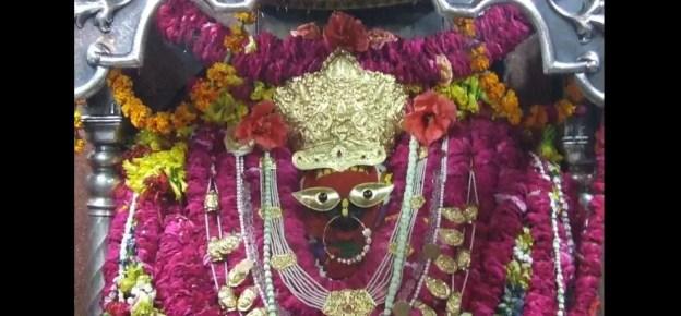 Vindhyachal Temple