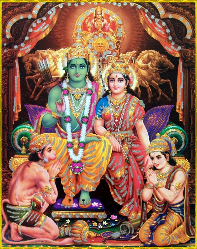 Lakshman at the feet of Sita and Rama