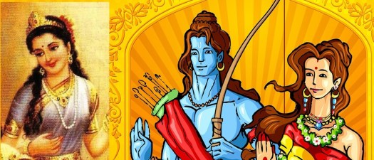 Lord Rama, Shanta and Sita