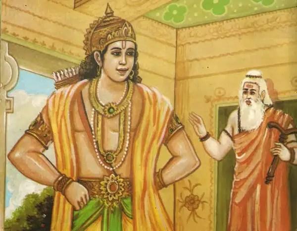 Rama and Sage Durvasa