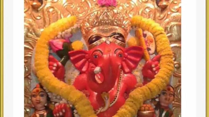 Siddhivinayak - Lord Ganesha