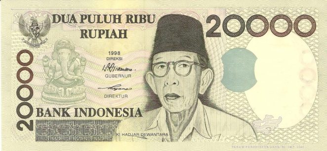 Indonesia note Lord Ganesha