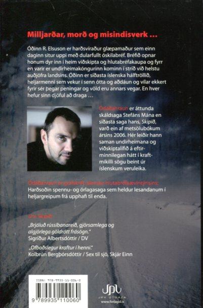 Ódáðahraun, Stefán Máni