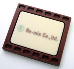 Re-mix0111