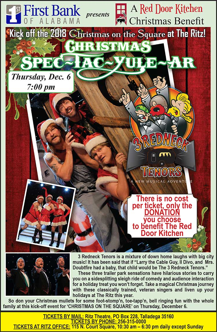 Special Events   Historic Talladega Ritz Theatre