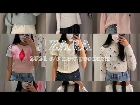 [推荐2021 s / s Zara衣服] / Zara Alba学生推荐/从新到特价/春季衣服推荐项目🤍