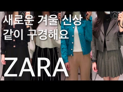 ZARA Winter New Snow, the items that will return to you. You are getting another discount at the discount price?!