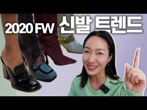 Shoes that are worth buying now~ Even fashionable shoes that you should buy now  Footwear trend guide