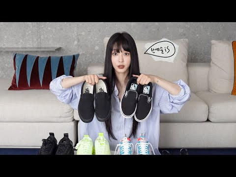 (ENG) Best 5 sneakers that you can wear for a lifetime |  👟