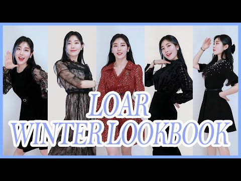 Loar New Winter Lookbook ShoppingㅣKukuku Dating Look CoordinationㅣLoar Winter Lookbook & haul
