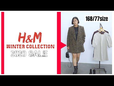 [H&M Howl] 2020 New Sale Leather Short Dress Color Comparison!  It's pretty too 😁