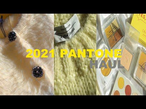 (ENG)🌼2021パントンカラー黄色わずかハウル💛  育っ  アンアーサーストーリーズ  エチュード/ 2021Pantone color of the year / Lilacライラック