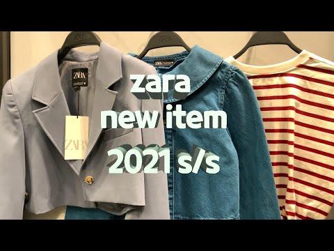 ZARA /ザラ/春身上準備しました/楽着る良いボムオト/ Tシャツ/スーツ/パンツ👖