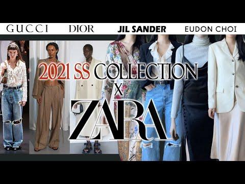 【ZARA】21SSコレクションルック基づい着る1 /春身上/ 5分でトレンドを把握/デザイナーレビュー/ラグジュアリールック/育っハウル