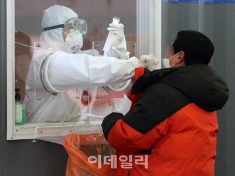 Infeksi grup baru terkait pertemuan keluarga di Uiseong-gun, Gyeongbuk…  10 dikonfirmasi