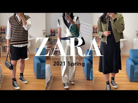 ZARA 2021 Spring New Howl 👗✨ Kuanku daily look, work look (knit vest, bermuda pants, skirt, dress)