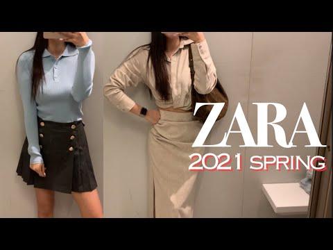 2021 ZARA S / S为什么不呢? 一起逛逛吧