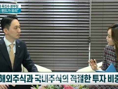 """[Tanya Ahli] Jinsoo Hek """"Dana dengan kinerja masa lalu yang baik menguntungkan"""""""