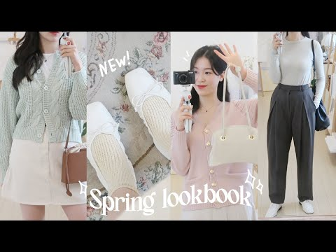 SPRING LOOKBOOK:: A new spring lookbook 🌼💛 that is daily and full of feelings (Spring Fashion Howl/ Shirt/ Cardigan/ Dress/ Spring Jacket Recommended| Beauty Pearl Pearl)