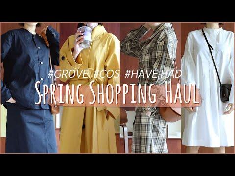 Es ist eine große Sache. 💸 Einkaufen heulen 🌼 COS neue Kleider mit hübschen Farben!  Groves süßes kurzärmeliges T-Shirt