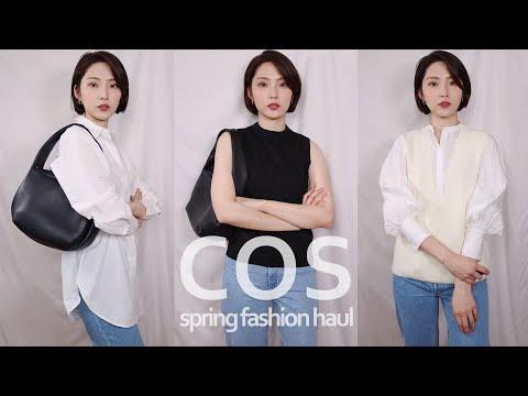 COS Course Spring Fashion Howl 🌼🌷ดูสินค้าช้อปปิ้งเตรียมฤดูใบไม้ผลิ😎 / เสื้อเชิ้ต, เดนิมทรงหลวม, เดนิมเรียว, เสื้อถัก, เสื้อกั๊กถัก, กระเป๋า