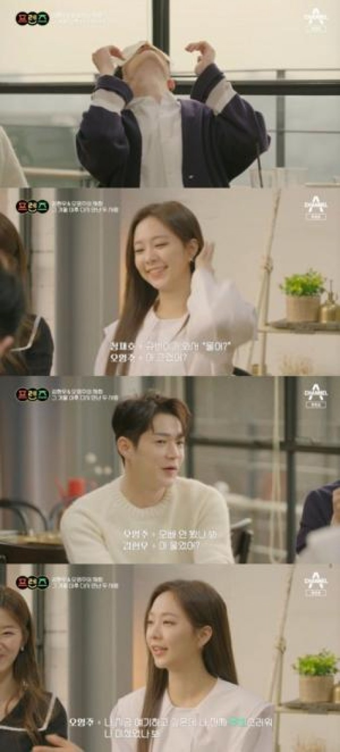 "'Friends' Oh Young-joo dan Kim Hyun-woo, bersatu kembali setelah 3 tahun…  ""Ah, apakah kamu menangis?"