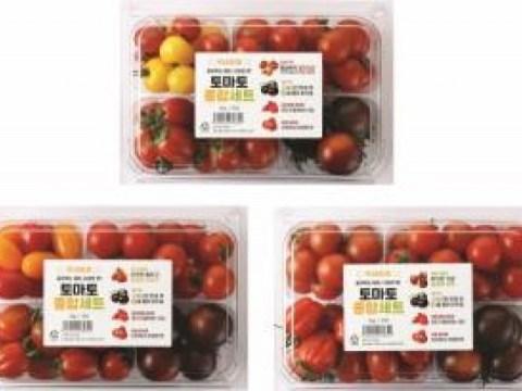 E-Mart, set tomat 'Illgeosadeuk' pertama