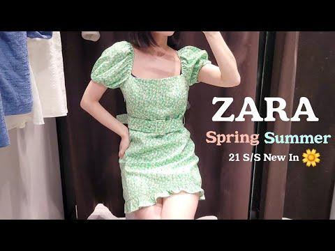 ZARA 21 SS Zara новые весенние и летние покупки вместе
