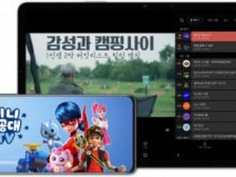 Samsung Electronics meluncurkan aplikasi seluler TV Plus di Korea