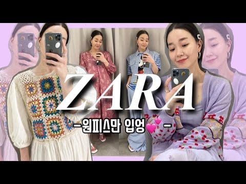 5. April 😎 Zarashinsang    🌹Zara One Piece Empfohlen vom Manager 🙋🏻 Muss vor Zara Shoppingara angesehen werden😘