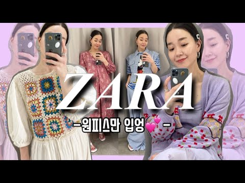 5. April 😎 Zarashinsang |  🌹Zara One Piece Empfohlen vom Manager 🙋🏻 Muss vor Zara Shoppingara angesehen werden😘